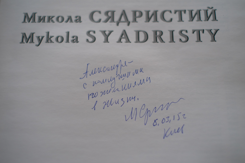 _DSF5490